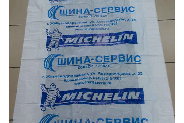 paket-mayka-479703FFF-8ADB-C563-0B95-631E9F2F0190.jpg