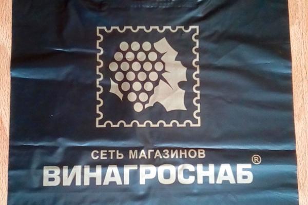 paket-1641F363FA-8120-2D33-86F3-1F50E83E05C9.jpg