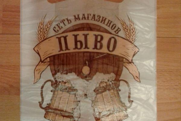 paket-mayka-61307323D-E940-851F-DAC5-29BAD02851FA.jpg