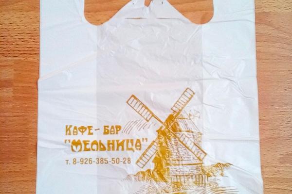 paket-mayka-70FB285EE-D63E-AFF1-7352-E9928A204570.jpg